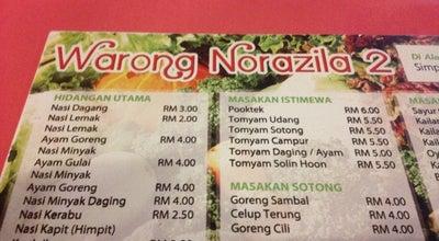 Photo of Malaysian Restaurant Warong Norazila Kuala Ibai at Jalan Sultan Mahmud, Kuala Terengganu, Malaysia
