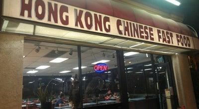 Photo of Chinese Restaurant Hong Kong Chinese Food at 5210 E Washington Blvd, Commerce, CA 90040, United States