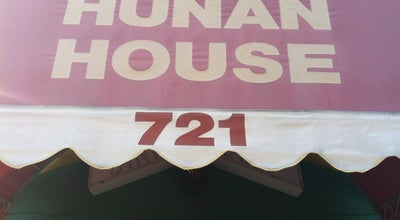 Photo of Chinese Restaurant Hunan House at 721 Minot Ave, Auburn, ME 04210, United States