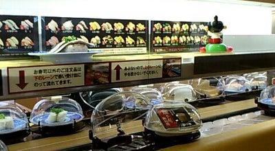 Photo of Sushi Restaurant 無添 くら寿司 中津店 at 沖代町1-1-3, 中津市 871-0021, Japan