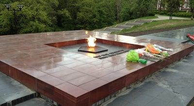 Photo of Monument / Landmark Вечный огонь at Пл. Ленина, Петрозаводск, Russia