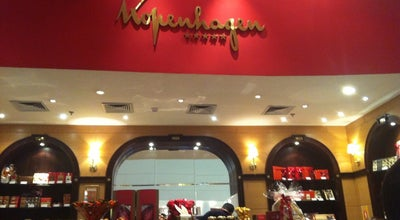 Photo of Candy Store Kopenhagen at Shopping Palladium, Curitiba 80610-905, Brazil