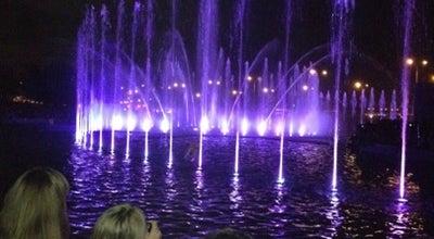 Photo of Plaza Multimedialny Park Fontann at Skwer I Dywizji Pancernej, Warszawa, Poland