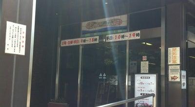 Photo of Library 長浜市立長浜図書館 at 朝日町18-5, 長浜市 526-0056, Japan