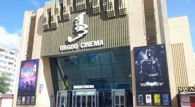 Photo of Movie Theater Urgoo 1 at Ulaanbaatar, Mongolia