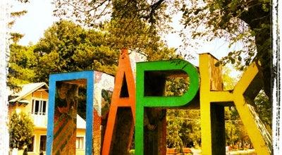 Photo of Park Детский парк at Ул. Киевская, Симферополь, Ukraine