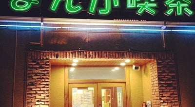 Photo of Cafe まんが喫茶 ピークII at 森岡町2丁目380, 大府市 474-0038, Japan