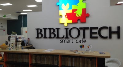 Photo of Coworking Space Smart Cafe BIBLIOTECH at Вул. Саксаганського, 120, Київ 01032, Ukraine