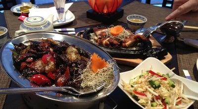 Photo of Vietnamese Restaurant Little Hanoi at Staromiejska 4, Katowice 40-013, Poland