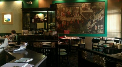 Photo of Asian Restaurant Hong Kong Resturant at 10720 W Flagler St, Miami, FL 33174, United States