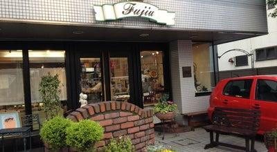 Photo of Dessert Shop PATISSERIE DU CHEF FUJIU Takahatafudo Shop(パティスリー・ドゥ・シェフ・フジウ 高幡不動本店) at 高幡17-8, 日野市 191-0031, Japan