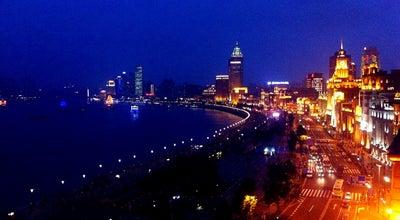 Photo of Restaurant The House of Roosevelt | 罗斯福公馆 at 27 Zhongshan E-1st Rd, Shanghai, Sh 200002, China