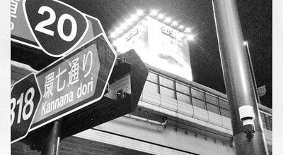 Photo of Intersection 大原交差点 at 和泉1/方南1/大原1/大原2, 東京, Japan