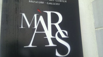 Photo of Art Gallery Center Mars at Пушкарёв Пер., 5, Moscow, Russian Federation, Russia