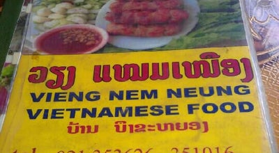 Photo of Vietnamese Restaurant Vieng Nam Neung at Beung Kha-nyoung, Vientiane, Laos