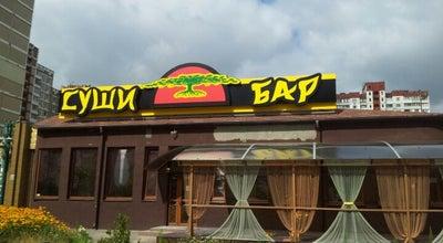 Photo of Sushi Restaurant Євразія / Eurasia at Просп. Маяковського, 5в, Київ, Ukraine