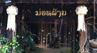 Photo of Art Gallery บ้านม่อนฝ้าย at 8 ซ.9 ต.ช้างเผือก, Chiang Mai 50300, Thailand