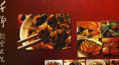 Photo of Chinese Restaurant Hunan House at 49 Lafayette Road, Fords, NJ 08863, United States