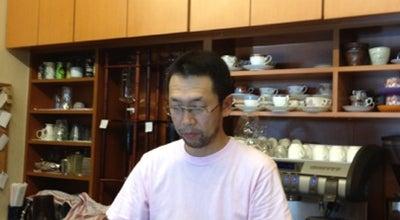 Photo of Cafe 珈琲倶楽部 at 今津町259-10, 丸亀市 763-0051, Japan