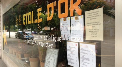 Photo of Asian Restaurant Etoile d'OR at Switzerland