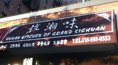 Photo of Chinese Restaurant Hunan Kitchen Of Grand Sichuan at 4247 Main St, Flushing, NY 11355, United States