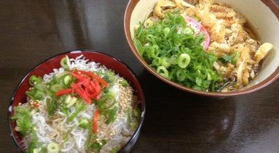 Photo of Food 壺屋 豊橋駅店 at 花田町字西宿無番地, 豊橋市 440-0075, Japan