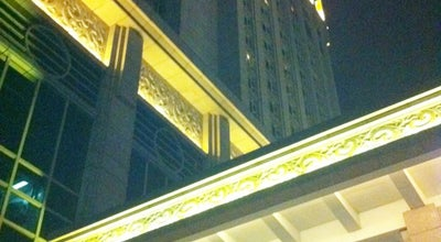 Photo of Hotel 宁波华侨豪生大酒店 Howard Johnson Plaza Hotel at No.230 Liu Ting Street, Ningbo, China