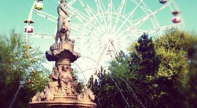 Photo of Park Орталық демалыс паркі / Центральный парк отдыха / Almaty Central Park at Гоголь Көш., 1, Алматы, Kazakhstan