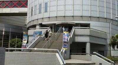 Photo of Science Museum 鹿児島市立科学館 at 鴨池2-31-18, 鹿児島市 890-0063, Japan