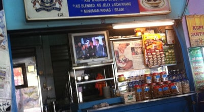 Photo of Dessert Shop ABC Awiet Corner at Jalan Tun Abdul Razak, Johor Bahru 80100, Malaysia