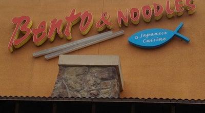 Photo of Sushi Restaurant Bento & Noodles at 2275 Otay Lakes Rd #118, Chula Vista, CA 91915, United States