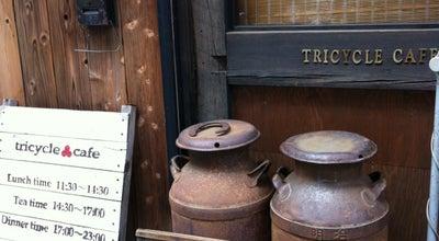 Photo of Cafe トライシクルカフェ at 菅原町19-5, 川越市, Japan