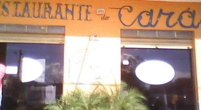 Photo of Brazilian Restaurant Restaurante Do Cará at Brazil