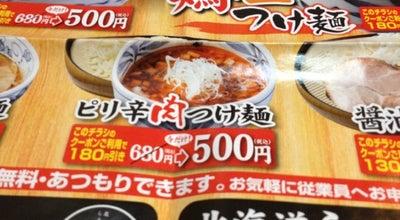 Photo of Ramen / Noodle House 北海道らあめん 伝丸 島田店 at 島田市, Japan