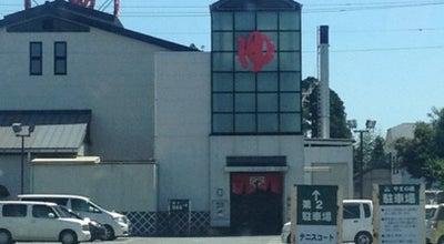 Photo of Spa スーパー銭湯 やまの湯 at 笠原町144-1, 水戸市 310-0852, Japan