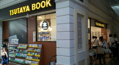 Photo of Bookstore TSUTAYA いまじん中部国際空港店 at セントレア1-1, 常滑市 479-0881, Japan