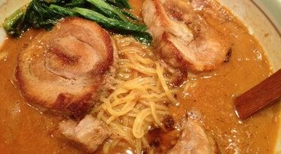 Photo of Japanese Restaurant Goma Tei Ramen at 1200 Ala Moana Blvd # 429, Honolulu, HI 96814, United States
