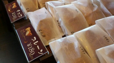 Photo of Bakery 三日月屋 若松本店 at 若松区本町1-13-15, 北九州市 808-0034, Japan