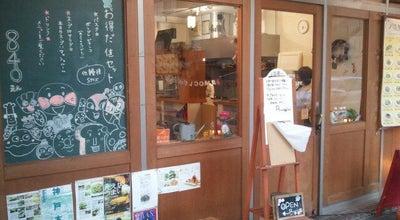 Photo of Italian Restaurant Passeggiare パッセジャーレ at Japan