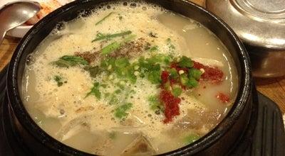 Photo of Korean Restaurant Gom Tang E at 13840 Braddock Rd, Centreville, VA 20121, United States