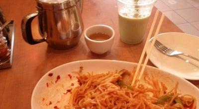 Photo of Vietnamese Restaurant Pho Milton at Milton, ON, Canada