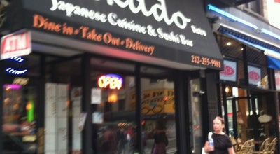 Photo of Sushi Restaurant Mikado at 525 Avenue Of The Americas, New York, NY 10011, United States