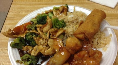 Photo of Chinese Restaurant Chineese Express at 3961 S Highway 97, Sand Springs, OK 74063, United States