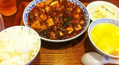 Photo of Chinese Restaurant 中国菜オイル at 福島区福島6-19-12, 大阪市 553-0003, Japan