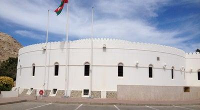 Photo of Library Public Knowledge Library | مكتبة المعرفة العامة at Fahoud Street, Qurm, Oman