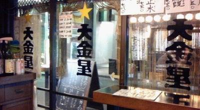 Photo of Sake Bar 大金星 浦安店 at 北栄1-16-30, 浦安市 279-0002, Japan