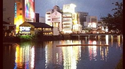 Photo of Park 博多 清流公園 at 博多区中洲1-8, 福岡市 810-0801, Japan