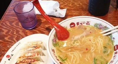 Photo of Food 天下一品 草津店 at 野路4-7-8, 草津市, Japan