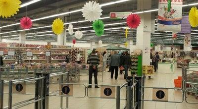 Photo of Supermarket Сільпо / Silpo at Трц «fabrika», Херсон 73000, Ukraine