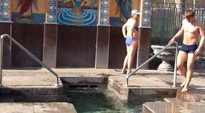 Photo of Pool Купальні at Харкiв, Ukraine